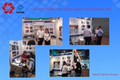 Harvest from the 119th China Import and Export Fair (Canton Fair)